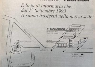 Pubblicità Zanantoni 1993